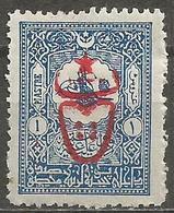 Turkey - 1917 Internal Post Overprint 1pi  MH *    Mi 533   Sc 489 - 1858-1921 Ottoman Empire