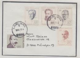 JOUGOSLAVIA MICHEL 1363, 1364, 1367, 1368 FAMOUS PEOPLE - 1945-1992 République Fédérative Populaire De Yougoslavie