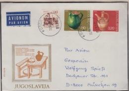JOUGOSLAVIA REGISTERED PAR AVION MICHEL 1649/54 OLD JARE - 1945-1992 République Fédérative Populaire De Yougoslavie