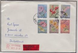 JOUGOSLAVIA EXPRESS REGISTERED MICHEL 1676/81 GARDEN FLOWERS - 1945-1992 République Fédérative Populaire De Yougoslavie