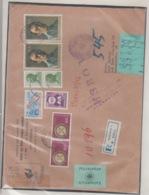 JOUGOSLAVIA REGISTERED MICHEL 1712 (2) 1636 (2) SELF PORTRAIT EUROPA 1976 TITO - 1945-1992 République Fédérative Populaire De Yougoslavie