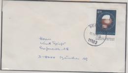 JOUGOSLAVIA MICHEL 1727 BAPS - 1945-1992 République Fédérative Populaire De Yougoslavie