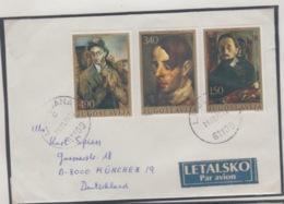 JOUGOSLAVIA EXPRESS PAR AVION MICHEL 1708/13 SELF PORTRAIT - 1945-1992 République Fédérative Populaire De Yougoslavie