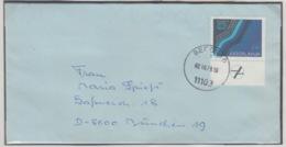 JOUGOSLAVIA MICHEL 1739 ICF - 1945-1992 République Fédérative Populaire De Yougoslavie