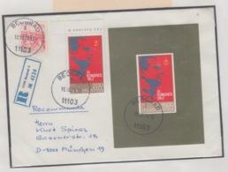 JOUGOSLAVIA REGISTERED MICHEL 1733, BL 18 CONGRESS TITO - 1945-1992 République Fédérative Populaire De Yougoslavie
