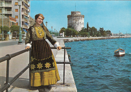 GREECE - Thessaloniki 1963 - Costumes Grecs - The White Tower - Greece