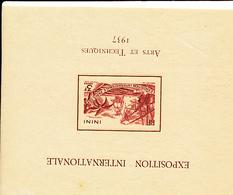 FRANCE ININI DALLAY 22A LH NEUF CHARNIERE - Inini (1932-1947)