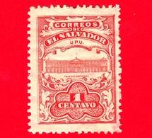 Nuovo - MH - EL SALVADOR - 1911 - Palacio Nacional - Servizio - UPU - 1 - El Salvador