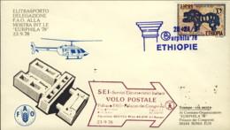 1978-Etiopia Aerogramma Elitrasporto Delegazione FAO Volo Postale Con Elicottero SEI Servizi Elicotteristici Italiani Pa - Etiopia