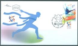 ISRAEL - FDC - 30.6.2009 - 18th MACCABHIA GAMES - Yv 1979 - Lot 19312 - FDC