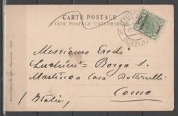 Austria - Levante 1906 - Effigie 5 C. Su 5 H. Senza Linee Brillanti Su Cartolina Da Gerusalemme - Levant Autrichien