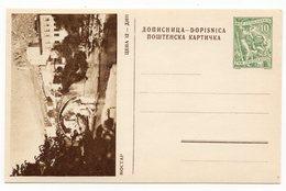10 DINARA GREEN, AROUND 1956, MOSTAR, YUGOSLAVIA, ILLUSTRATED POSTCARD, NOT USED - Yugoslavia