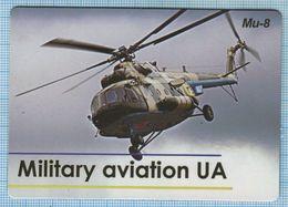UKRAINE / Flexible Magnet / Military Aviation UA. Air Force. Helicopter Mi-8. - Transportmiddelen