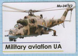 UKRAINE / Flexible Magnet / Military Aviation UA. Air Force. Helicopter Mi-24PU2. - Transport