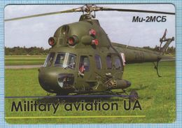 UKRAINE / Flexible Magnet / Military Aviation UA. Air Force. Helicopter Mi-2MSB. - Transport