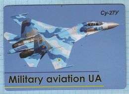 UKRAINE / Flexible Magnet / Military Aviation UA. Air Force. Interceptor Fighter SU-27U. Flanker. - Transports