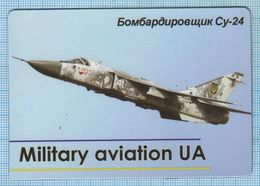 UKRAINE / Flexible Magnet / Military Aviation UA. Air Force. Bomber SU-24. Fencer. - Transport