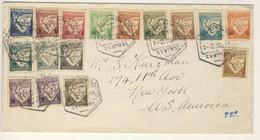 (C13) - MOZAMBIQUE - AFINSA N°270 => 285 16 VALEURS - LETTRE LOURENCO MARQUES  => USA 1936 - Mozambique