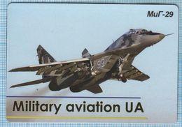 UKRAINE / Flexible Magnet / Military Aviation UA. Air Force. Fighter MIG - 29. Fulcrum. - Transport