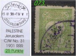 EARLY OTTOMAN SPECIALIZED FOR SPECIALIST, SEE...Stempel - PALESTINE - JERUSALEM -RRR- - Oblitérés