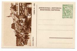 10 DINARA GREEN, AROUND 1956, NOVO MESTO, SLOVENIA, YUGOSLAVIA, ILLUSTRATED POSTCARD, NOT USED - Slovenia