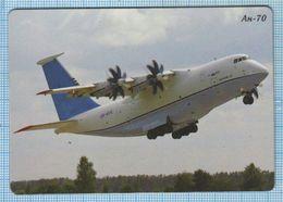 UKRAINE / Flexible Magnet / Aviation. Transport Aircraft AN-70. Antonov. - Transport