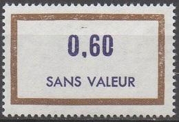 FRANCE  TIMBRES FICTIFS __  N°  F201__NEUF** VOIR SCAN - Fictifs