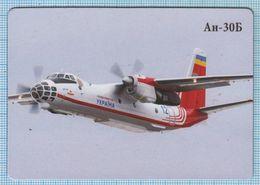 UKRAINE / Flexible Magnet / Aviation. Airborne Surveillance And Aerial Photography AN-30. Clank. Antonov. - Transports
