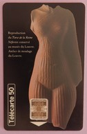 """TÉLÉCARTE 04/95 SANS UNITÉ """"LES BOUTIQUES DU MUSÉE  DU LOUVRE"""" - Frankrijk"""
