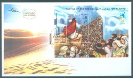 ISRAEL - FDC - 21.11.2010 - BIBLE STORIES - Yv 2059 BLOC 84 - Lot 19323 - FDC