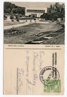 1956 10 DINARA GREEN, VRNJACKA BANJA, SPA, SERBIA,YUGOSLAVIA, ILLUSTRATED POSTCARD, USED - Serbia