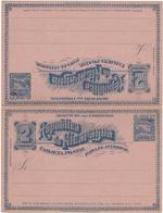 Republica De Nicaragua - Tarjeta Postal Para El Interior - Nicaragua