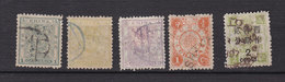 CHINA LOT 5 STAMPS USED INCLUDING FULL SETS OF SMALL DRAGONS + 2 OTHER ITEMS - Oblitérés