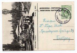 1957 10 DINARA GREEN, VRNJACKA BANJA, SPA, SERBIA,YUGOSLAVIA, ILLUSTRATED POSTCARD, USED - Serbia