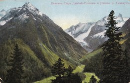 AQ23 Le Caucase, Le Mont Dambai Ouljgen Et Vallee De La Riviere Amanaous - Georgia