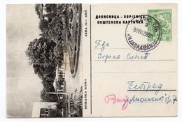1959 10 DINARA GREEN, VRNJACKA BANJA, SPA, SERBIA,YUGOSLAVIA, ILLUSTRATED POSTCARD, USED - Serbia