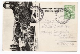 1958 10 DINARA GREEN, NISKA BANJA, SPA, SERBIA,YUGOSLAVIA, ILLUSTRATED POSTCARD, USED - Serbia