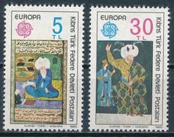 °°° CYPRUS TURKEY - Y&T N°73/74 - 1980 MNH °°° - Nuovi