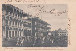 1903-Eritrea Palazzi Coloniali Sfilata Dei Marinai Delle R.navi Piemonte Caprera Barbarigo E Galileo Galilei A Massaua, - Eritrea