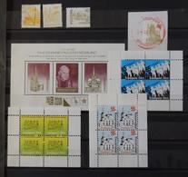 Nederland - Stadspost Selection - Period 1980-... (Beatrix)