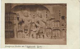 CHINE - CHINA -  LUNGMEN - Partie De L'Esplanade - Cachet De La Poste 1923 - China