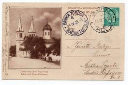 1938 TEKIJA, SREMSKI KARLOVCI, MONASTERY, SERBIA, YUGOSLAVIA, ILLUSTRATED POSTCARD, USED - Yugoslavia