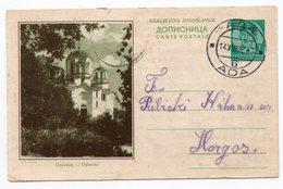 1938 OPLENAC, ROYAL CHURCH, SERBIA, YUGOSLAVIA, ILLUSTRATED POSTCARD, USED - Yugoslavia