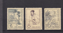 CHINA SG 1760/1762 WITHOUT GUM AS ISSUED - Unused Stamps