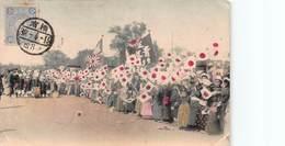CPA Japon - à Identifier - Kobe