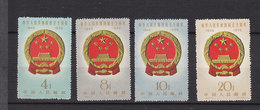 CHINA SG 1846/1849 WITHOUT GUM AS ISSUED - Neufs