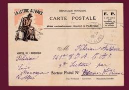 070419 - MILITARIA GUERRE 1939 45 FM LA LETTRE AU PAYS FP MANOSQUE 7 Juillet 1940 Illustration Soldat Fusil - FM-Karten (Militärpost)