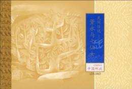 "2002-(MNH=**) China PRC Cina Libretto 5 Valori ""The Story Of Dong Yong And The Seventh Immortal Maiden"" - 1945-... Repubblica Di Cina"