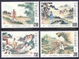 """1989-(MNH=**) Taiwan Repubblica Di Cina S.4v.""""Poemi Letterari Di Ch'u Ts'u"""" - 1945-... Repubblica Di Cina"""
