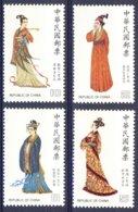 """1986-(MNH=**) Taiwan Repubblica Di Cina S.4v.""""Costumi Folkloristici"""" - Unused Stamps"""